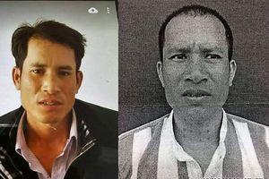 Bỏ trốn khỏi Trại giam Đại Bình, phạm nhân Trần Văn Trịnh bị truy nã toàn quốc
