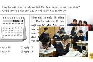 Lý do nào khiến đề thi Đại học môn tiếng Việt ở Hàn Quốc 'khó nhăn răng' nhưng sĩ tử vẫn ầm ầm theo học?