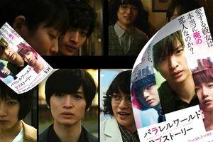 Phim điện ảnh 'Parallel World - Love Story' tung teaser và poster