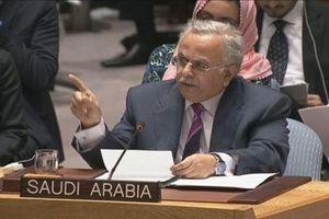 Saudi Arabia gây sức ép buộc Israel chấm dứt bao vây Gaza