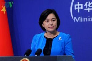 Trung Quốc phản đối phương Tây can thiệp công việc nội bộ