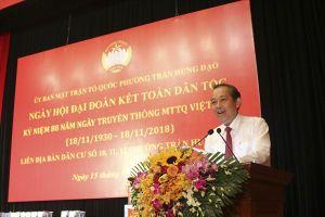 Phó Thủ tướng Thường trực Trương Hòa Bình: Mặt trận đã làm nên sức mạnh đoàn kết của dân tộc