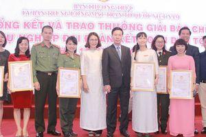 Nghệ An đạt thành tích cao tại Giải báo chí 'Vì sự nghiệp đại đoàn kết toàn dân tộc'