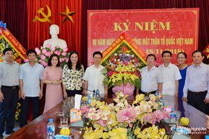 Lãnh đạo tỉnh chúc mừng Ngày thành lập Mặt trận Dân tộc thống nhất Việt Nam