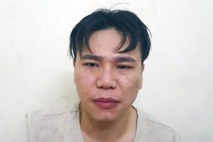 Chuyển tội danh truy tố ca sĩ Châu Việt Cường sang tội Giết người