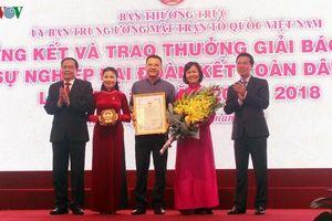 Giải báo chí 'Vì sự nghiệp đại đoàn kết toàn dân tộc': VOV đoạt 9 giải