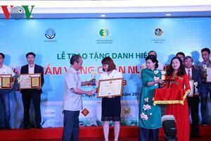 38 sản phẩm đoạt danh hiệu 'Sản phẩm Vàng chăn nuôi Việt Nam 2018'