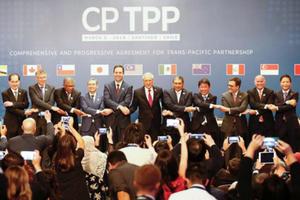 Việt Nam - Nước thứ 7 phê chuẩn Hiệp định CPTPP