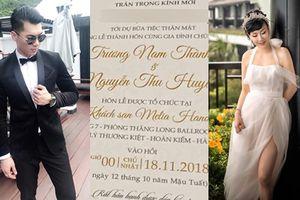 Thiệp cưới của Trương Nam Thành và người tình đại gia chính thức lộ diện