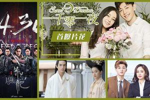 Những bộ phim Hoa ngữ nào trong năm 2018 dở đến mức khán giả phải khóc thét?
