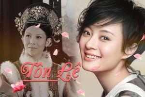 Tôn Lệ: 'Tôi vô cùng khâm phục Thái Thiếu Phấn, người như cô ấy mới gọi là kính nghiệp'