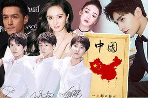 Bày tỏ tình yêu với tổ quốc, hàng loạt sao Trung Quốc vô tình chia sẻ bản đồ 'đường lưỡi bò'