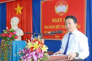 Bộ trưởng Trần Hồng Hà tham dự ngày hội Đại đoàn kết toàn dân tộc tại Thị trấn Long Hải, tỉnh Bà Rịa - Vũng Tàu
