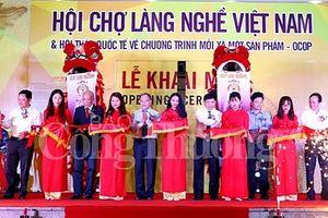 Hội chợ Làng nghề 2018: Phát triển sản phẩm chủ lực của các làng nghề Việt Nam