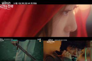 Ba điều 'Memories of the Alhambra' của Hyun Bin và Park Shin Hye khiến người xem tò mò cực độ