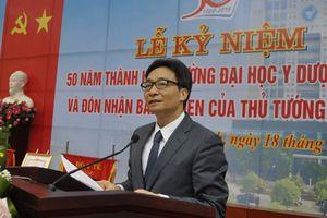 Phó Thủ tướng Vũ Đức Đam dự Lễ kỷ niệm 50 năm thành lập Trường Đại học Y Dược Thái Bình