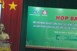Nghệ An sẽ tổ chức Hội chợ nông nghiệp công nghệ cao