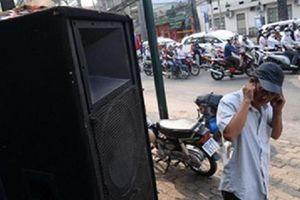 Quy chế phối hợp quản lý âm thanh gây tiếng ồn trong các hoạt động văn hóa trên địa bàn tỉnh An Giang