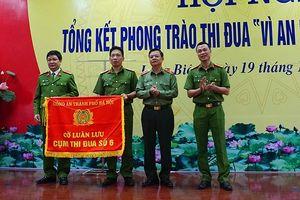 Cụm thi đua số 6 - CATP Hà Nội: Đảm bảo an ninh chính trị, trật tự an toàn xã hội trong mọi tình huống