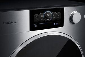 Máy giặt Porsche thiết kế cho 'nhà giàu' Trung Quốc có gì đặc biệt?