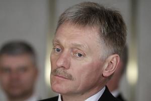 Điện Kremlin: Chưa có bất cứ đột phá nào trong quan hệ Nga - Mỹ