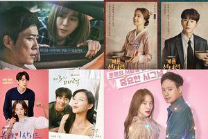 'My Only One' của UEE và Choi Soo Jong tiếp tục dẫn đầu mọi khung giờ phát sóng trong tuần qua
