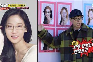 Thành viên Running Man 'cạn lời' trước những bức ảnh ghép với khuôn mặt của Kang Han Na và Irene (Red Velvet)