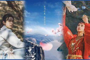 Chưa kịp mệt tim với tình tiết trong phim 'Đông Cung', chỉ với đài chiếu cũng làm khán giả muốn rã rời
