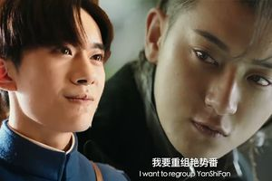 'Diễm Thế Phiên chi Tân Thanh Niên' của Dịch Dương Thiên Tỉ tung thêm trailer mới, hứa hẹn lên sóng vào năm 2019