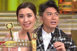 Huỳnh Trí Văn và Viên Vỹ Hào đăng quang ngôi vị Thị Hậu và Thị Đế tại lễ Khánh Đài TVB lần thứ 50+1 2018