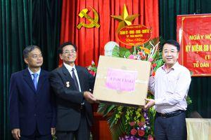 Lãnh đạo thành phố Thái Nguyên dự ngày hội đại đoàn kết ở khu dân cư