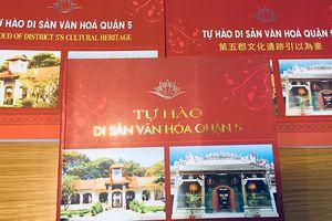 Giới thiệu sách và phim Tự hào di sản văn hóa quận 5