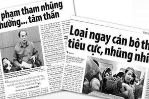 Tổng tài sản thiệt hại trong các vụ án tham nhũng tại Hà Nội là 16 tỉ