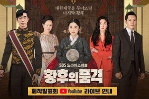 Choi Jin Hyuk sẽ tham dự họp báo 'The Last Empress' sau khi khâu 30 mũi do tai nạn hôm qua
