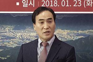 Tổ chức Cảnh sát Hình sự quốc tế có tân Chủ tịch người Hàn Quốc