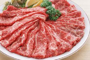Hàn Quốc sử dụng blockchain truy xuất nguồn gốc thịt bò