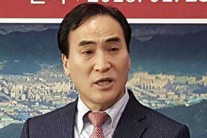 Ứng viên Hàn Quốc Kim Jong Yang làm chủ tịch mới của Interpol