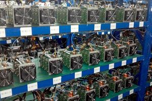 Công nghệ 24h: Đào Bitcoin ở Việt Nam đã lỗ tiền điện