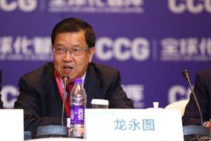 Cựu Thứ trưởng Trung Quốc phê phán chính phủ sai lầm trong sách lược với Mỹ
