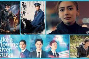 Phim Hoa Ngữ chiếu đài Bắc Kinh năm 2019: Chương Tử Di đóng hai phim, Dịch Dương Thiên Tỉ - Hoàng Tử Thao sẽ đột phá?