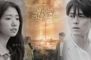 Biên kịch và giám đốc sản xuất nói gì về phim của Hyun Bin và Park Shin Hye - 'Memories of the Alhambra'?