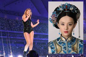 Reputation Tour: Fan sốc toàn tập khi thấy Taylor Swift hóa thân thành… Chân Hoàn