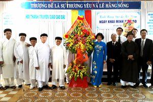 BẢN TIN MẶT TRẬN: MTTQ TP Đà Nẵng chúc mừng Đại lễ Khai đạo Cao đài