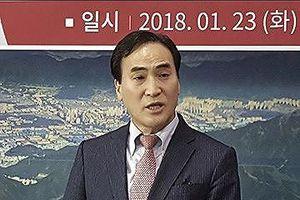 Interpol có chủ tịch mới
