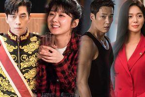 'The Last Empress' tập 2: Jang Na Ra bị lừa vào hoàng cung, Choi Jin Hyuk vẫn chưa xuất đầu lộ diện