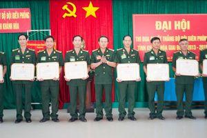 Bộ đội Biên phòng tỉnh Khánh Hòa tổ chức Đại hội thi đua Quyết thắng giai đoạn 2013 - 2018