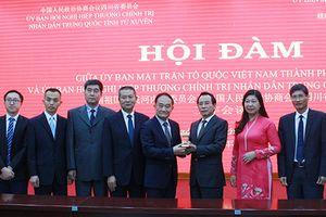 MTTQ TP Hà Nội tiếp đoàn đại biểu Chính hiệp nhân dân Trung Quốc tỉnh Tứ Xuyên