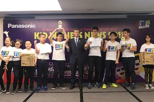 Học sinh làm phim về môi trường và gia đình thắng giải KWN 2018