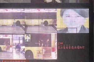 Hệ thống giám sát Trung Quốc 'nhìn gà hóa cuốc' ảnh người vi phạm giao thông
