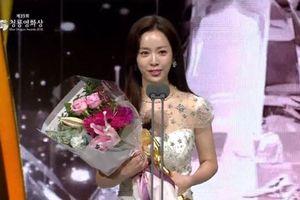 'Ngọc nữ' Han Ji Min ẵm trọn danh hiệu Ảnh Hậu tại 'Giải Rồng Xanh 2018'